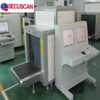 China Popular Economic x-ray Baggage Scanner High Speed with Power Saving for sale