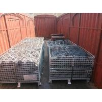 Quality Mine Mill Heat Resistant Castings Grate Bars Refuse Incinerator for sale