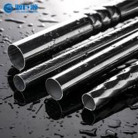 China astm a269 tp 304 304L 316 sus 316l seamless stainless steel pipe for sale
