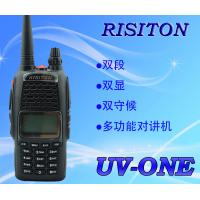 Quality High-power walkie-talkies UV-ONE walkie talkie UV-ONE cheap radio UV-ONE Hotel intercom for sale