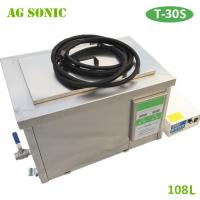 Quality 108 Liters 3KW Heated Ultrasonic Parts Cleaner Injection Molds and Dies for sale