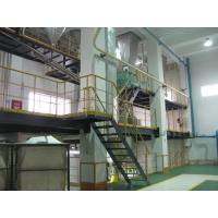 Quality Eco Friendly Washing Powder Mixing Machine , Detergent Manufacturing Machines for sale