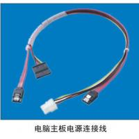 China 15 Pin SATA Cable Harness Assembly Molex ROHS UL HF Certificate on sale