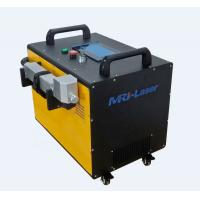 Quality Top Selling Pollution Free Laser Cleaning 1000w with CE Certification, Offer Free Replacement parts for sale