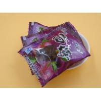 Quality Eco - Friendly Nutrition Sweet Succade Black Color Dry Plum Snack Food for sale