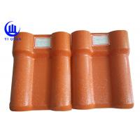 Quality New Type ASA PVC Syntetic Resin Roof Tile Board Plastic Bamboo Roofing Sheets for sale