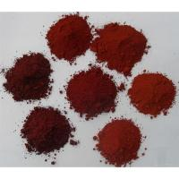 Buy cheap Iron Oxide Red from wholesalers