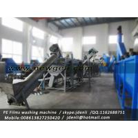 Buy cheap PE films recycling machine,plastic waste washing plant,pe films crushing washing from wholesalers