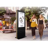 Buy cheap Sunlight readable Free Standing Digital Signage display 3600W DDW - AD4701SNO from wholesalers