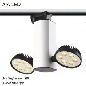 Quality 3 Lines RA90 inside adjustable 24W LED Track light/LED Spot light for sale