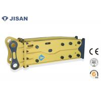 Buy cheap Excavator Mounted Vibro Hammer MSB Breaker For XUWA XCG210 220 230 240 from wholesalers