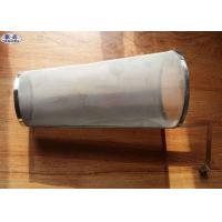 Buy cheap Brew Beer Cylinder Stainless Hop Filter 32cm 12.5