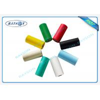 Quality Red / Black PP Spunbond Non Woven Seasame Dot 70gsm ECO - Friendly for sale