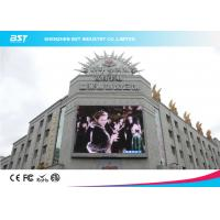 Quality Front Service Led Display Screen P8 with Easy , fast installation-Outdoor Billboard for sale
