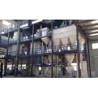 Buy cheap fish feed formulation for aquarium fish feed extruder machine manufactuer from wholesalers