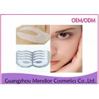 Buy cheap Butterfly Crystal Collagen White Eye Patch Mask 6 G For Removing Fat Granules from wholesalers