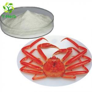China DAC 85% 90% Chitosan Oligosaccharide High Molecular Weight Bulk Water Soluble Chitosan Powder on sale