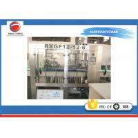Quality Electric Small Juice Filling Machine , Beverage Filling Equipment PLC Control for sale