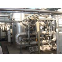 China Oxygen Gas Plant 1400 Nm3/h Combustion Gas GOX Air Separation Plant on sale