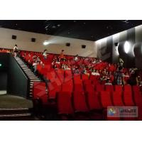 Quality 4D Movie Theater 4D Motion Cinema Seat 2Seats Spray Air, 55 Inch Or Customize for sale