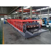 Buy High quality roof and wall panel roll former machine, roof and wall panel roll at wholesale prices