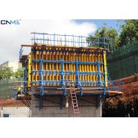 Quality Steel Material J240 Jump Form Formwork With Wide Working Space PF-J240  for sale
