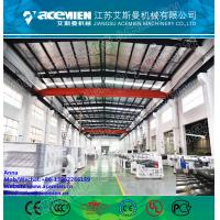 Buy PVC PMMA ASA glazed roof tile making machine glazed tile extrusion line at wholesale prices