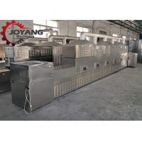 12 - 150KW Power High Frequency Induction Heating Machine Environmental Protection