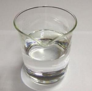 Quality Ethylene Glycol Diglycidyl Ether Chemical Additives CAS 2224-15-9 98% / Dabco BDO for sale