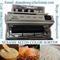 Large capacity CCD Grain Rice Color Sorter/seeds Color Sort Machine ISO, CE certificated