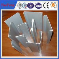 Quality Aluminium U Channel With Bottom Price, Extruded profiles from china aluminum for sale