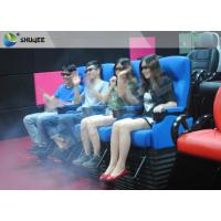 Quality 2DOF 4D Movie Theater With Durable Electric Motion Seat And 13 Special Effects for sale