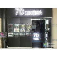 Quality Hologram Technology Laser Game Center Equipment / 7D Simulator Cinema for sale