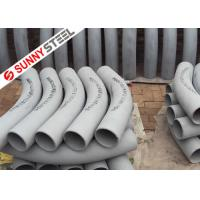 Buy cheap API 5L Gr.B Pipe bend from wholesalers