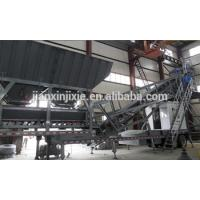 China Yhzs50 50Cbm Trailer Moving Ready Mixed Mobile Concrete Batching Plants On Sale on sale