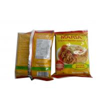 China A723 Organic Instant Noodle ( Chicken ) 85G  on sale