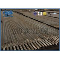 Buy cheap Stainless Steel / Alloy Water Wall Panels with ISO / ASME Standard from wholesalers