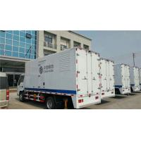 Buy cheap Water Closed Cooling 80KW Truck Mounted Generator Sets With High Temperature from wholesalers