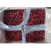 China 100% Natural Berries Crop IQF Frozen Raspberry 24 Hours Services on sale