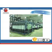 Quality 4.5KW Water Purification Systems , Reverse Osmosis Water Filtration System 2000 - 3000 Liter Per Hour for sale