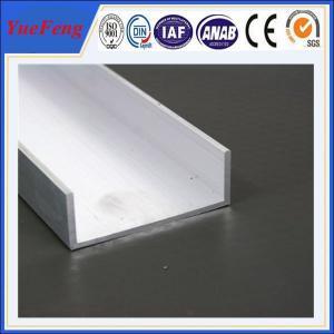 Quality Hot! quality aluminium u profile, powder coating color aluminum extrusion profiles for sale