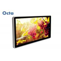 Quality HD LCD Network Touch Screen Digital Signage 250cd / M2 HDMI VGA Output for sale