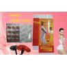 Advanced Natural Slimming Pills Weight Loss Pills , Trim Fast Soft Gel for sale