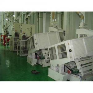 Quality 30 Ton / 70Ton / 100Ton/150Ton Rice Milling Plant for sale