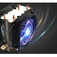 Buy cheap 200W Universal Platform colorful led cpu cooler from wholesalers