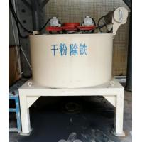 Quality High Efficiency Mineral Processing Equipment Dry High Intensity Magnetic Separator for sale