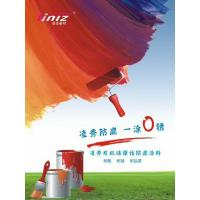 China Building Silicone Elastomeric Roof Coating , Liquid Silicone Based Roof Coating on sale