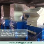 Quality pet bottle crusher machine,small crusher machines.plastic crushing equipment for sale