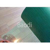 Quality High Strength Green Fly Screen Mesh Roll Flame Resistant With 500 - 3000 Mm Height for sale