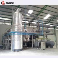 China Chinese Brand New Used Engine Oil Vacuum Distillation Machine for sale